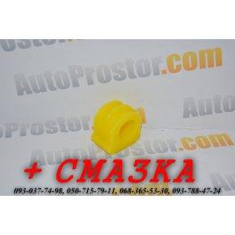Втулка стабилизатора переднего 21 мм Ауди ТТ   AUDI TT полиуретан поліуретан 1J0 411 305 B