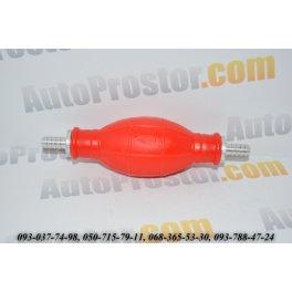 Груша подкачки топлива с клапаном полиуретан | помпа ручная полиуретановая