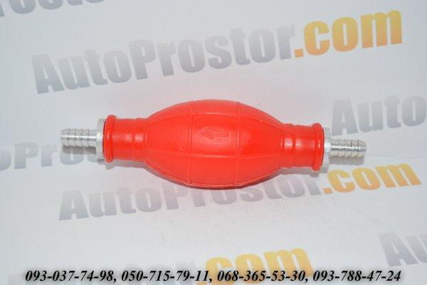 Груша подкачки топлива с клапаном полиуретан