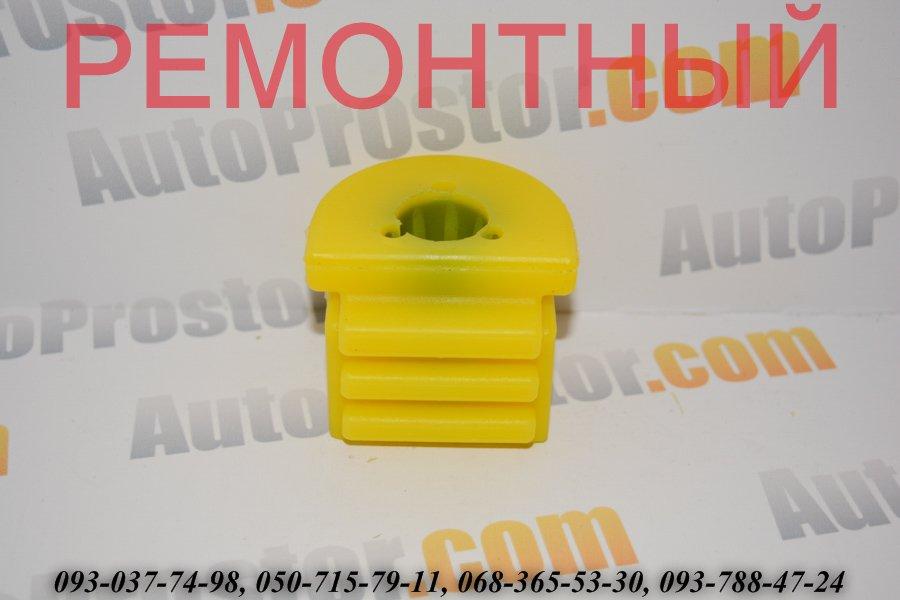 РЕМОНТНЫЙ сайлентблок переднего рычага задний | Ланос Деу Daewoo Lanos полиуретан 90235040