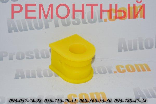 21 мм Втулка стабилизатора переднего Виваро Опель | Vivaro OPEL полиуретан 44 18 991